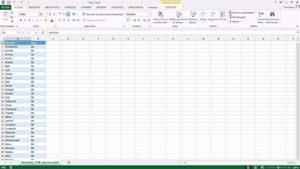 N'afficher que les doublons sur Excel